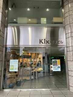 kix.png